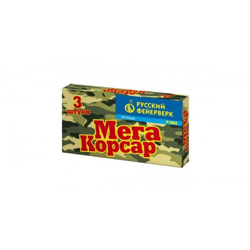 Мега Корсар