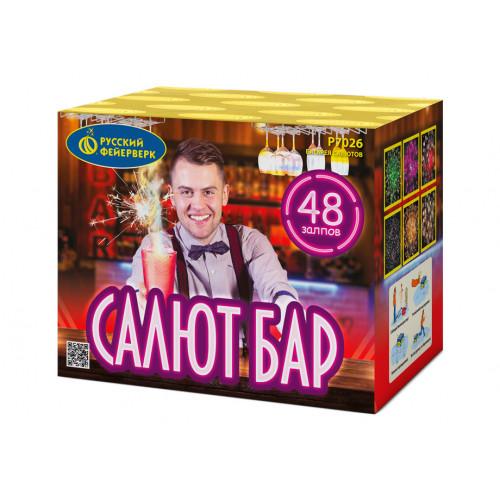 Салют-бар