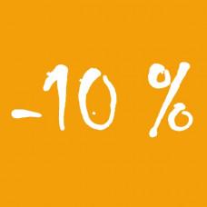 Купон на скидку -10%