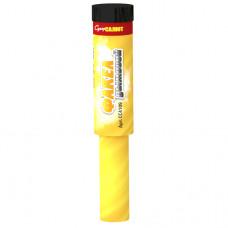 Факел дымовой желтый СС4109Ж