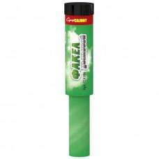 Факел дымовой зелёный СС4109З