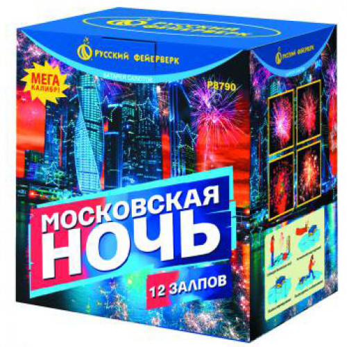 Московская ночь