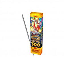 Цветной бенгальский огонь 300 мм